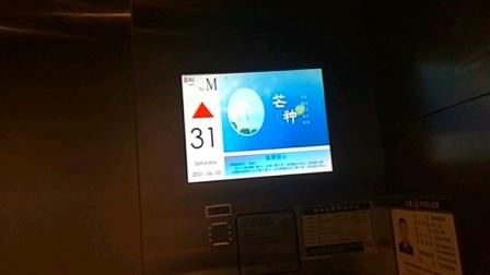 成都银泰中心写字楼高区Schindler高速电梯上行(2/F-40/F)