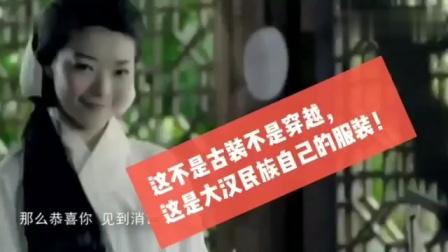 这不是古装不是穿越,这是大汉民族自己的服装!