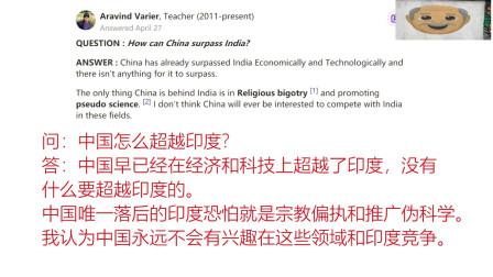 美版知乎:中国如何超越印度?网友:我们印度板球遥遥领先中国