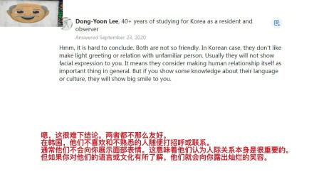 美版知乎问:韩国人和中国人谁更友好?看韩国网友怎么说