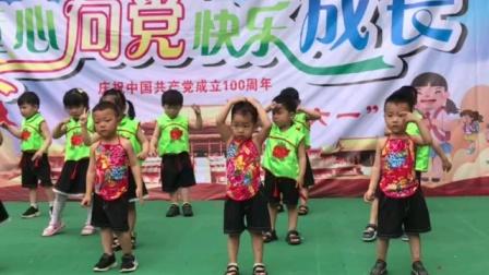 马承幼儿园2021年庆六一小班舞蹈
