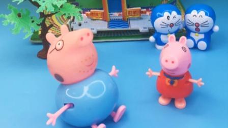 猪爸爸很宠爱佩奇,乔治被冷落了