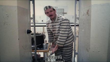 职业习惯可以多牛逼,酒店管家入狱变监狱管家