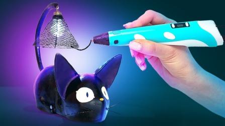 """美女趣味挑战,用3D打印画出一盏""""猫咪小夜灯"""",成品太可爱了"""