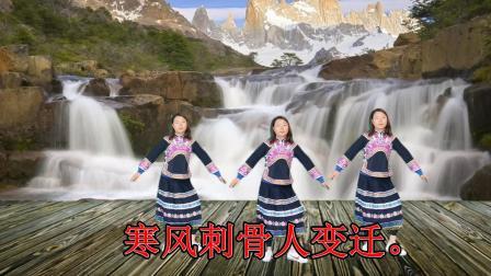 云南山歌《哥是农村种田人》经典山歌对唱