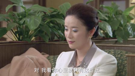 别逼我结婚:凤梅家境太穷了,以为攀上江总,殊不知江太太掌大权