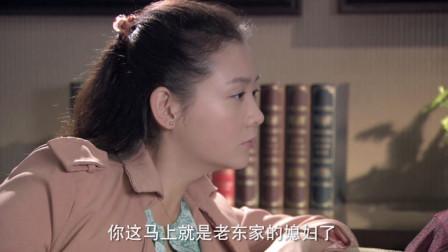 别逼我结婚:凤梅竟想嫁给江总,江总吓一机灵:我只能给你钱