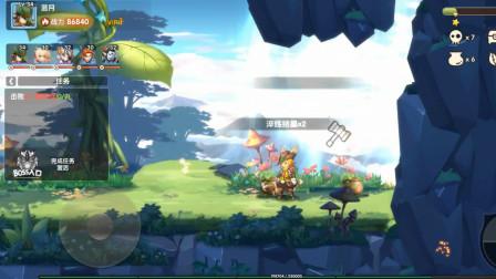 【蓝月试玩】龙之勇士 手游试毒【这个放置让我想起了彩虹岛】