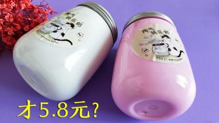 被誉为慈善家的陶艺家假水有多便宜?500ml只要5.8元包邮
