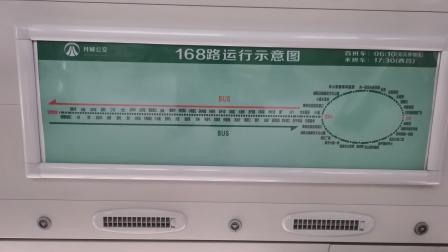 西昌月城公交POV:168路大成开往礼州车站、知青博物馆(原音原速版)