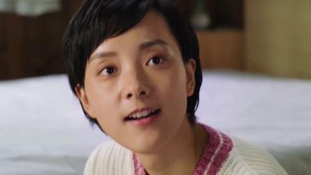北京女子图鉴:打动女孩子的都是有心的男生