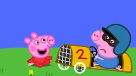 乔治用魔法变出奥特曼和闪电麦昆玩具车,可是小猪佩奇为何没有?