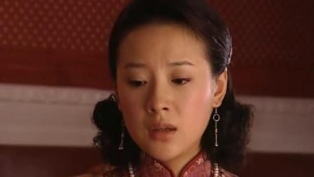 金粉世家:大年三十,清秋想着母亲一人在家过年,不禁落泪!