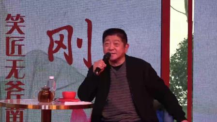 王汝刚【笑将无斧凿】海派艺术馆开馆季活动_12