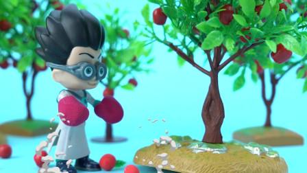 罗密欧发明超级拳击手套 摘果子却破坏了树木