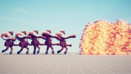全面战争模拟器游戏 五个雪巨人对战各个兵种