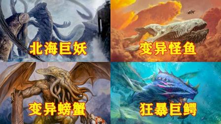盘点影视剧中四大变异怪兽,变异巨鳄起个身大楼轰然倒塌!