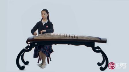 宏声古筝·545贝雕《小白菜》杨翘楚演奏