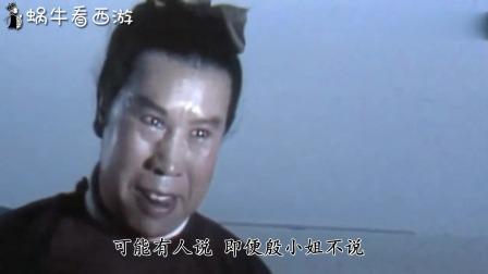 刘洪在江州赴任十八年,为何没人举报他,你听他说了啥?