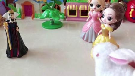 贝儿公主太过份了,小朋友快来帮助白雪