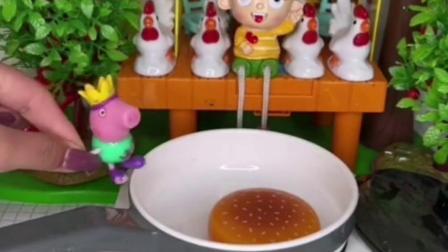今天来做铁锅炖乔治!