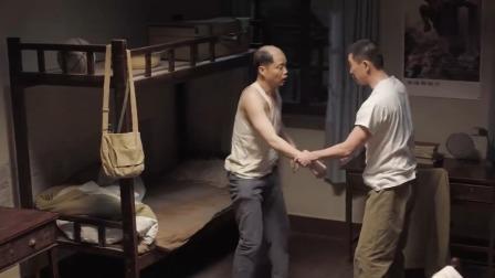 《美好的日子》剧透:齐向前半夜练习跳舞,赵多福无奈变工具人 修复