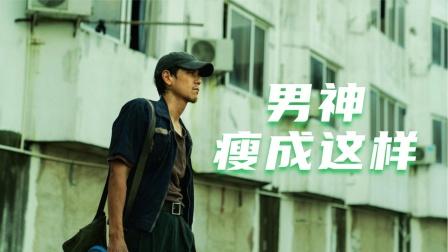 宁浩新作主打犯罪悬疑,剧本获国际大奖,彭于晏拍戏暴瘦32斤