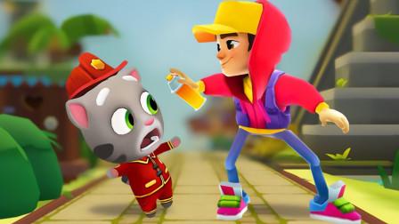 汤姆猫跑酷游戏 消防员汤姆猫vs地铁跑酷新皮肤