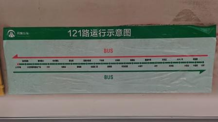 西昌月城公交POV:121路大兴开往川兴、名店街(原速原音版)