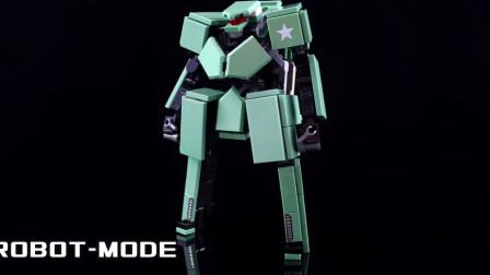 乐高 LEGO MOC作品 乐高变形机甲