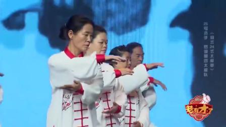 24式杨氏太极拳