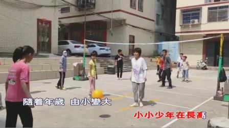 【小小少年】排球 2021.5.23 南宁耕心园学堂