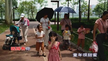 【感恩有你】南宁.柳沙公园 2021.5.31