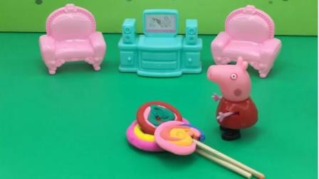 小猪佩奇买了棒棒糖