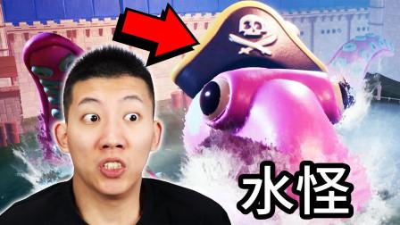 巨型章鱼水怪想要吃掉海盗船!双人成行第五期,鲤鱼Ace解说