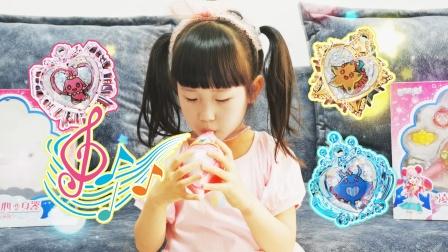 吹奏七彩海螺,召唤闪亮魔法精灵,巴啦啦小魔仙海螺爱心变身器!