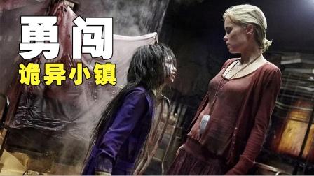 女儿怪病缠身,还被人欺凌而死,母亲为救女儿和魔鬼交易