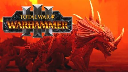 战锤3新兵种演示:血肉猎犬与战争雪橇!