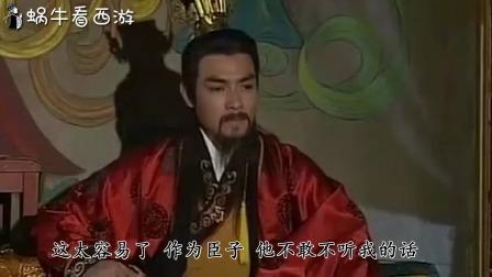 李世民进地府后,十殿阎王慌忙迎接,他的前世不简单?