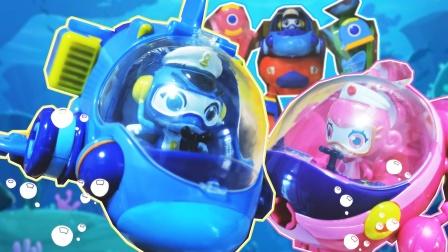海豚帮帮号来啦!海豚柯蓝波和章鱼甜可可,他们有什么特殊技能呢