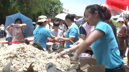市民排长队分吃200斤大粽子  粽子香气诱人