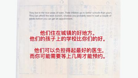 美版知乎:如果中国如此伟大,为什么从来没有发明过任何东西?