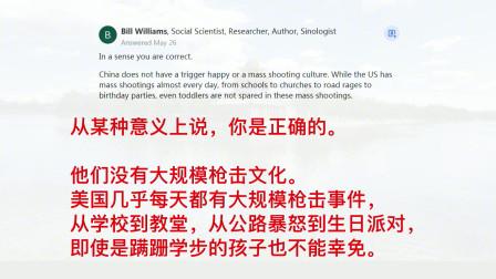 美版知乎问:为什么与美国相比,中国几乎没有文化?