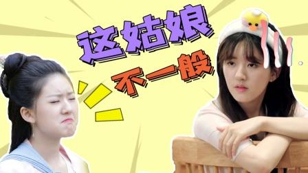 赵露思:咖位飞速提升 角色突破在哪里?