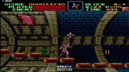 SFC恶魔城4代:最强吸血鬼猎人再出发封印德古拉!首创全八向攻击