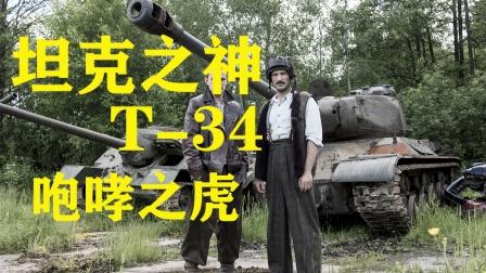 坦克做了个违背祖宗的决定,装上炮弹给上油,八辆黑豹都不敢留!
