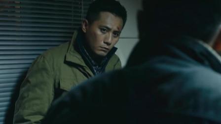 解救吾先生:张华有筹码,抓了其他人,与吾先生绑在一起