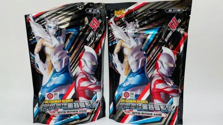 奥特曼星云版50元包卡片玩具开箱,收集超多透明卡牌!