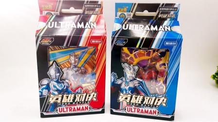 奥特曼对战卡片基础包20元玩具开箱,英雄对决卡片分享!