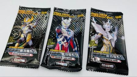 宇宙英雄奥特曼荣耀版卡牌开箱!泰迦金牌卡片玩具分享